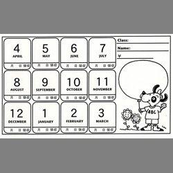 画像1: オリジナル月謝袋/デザインC