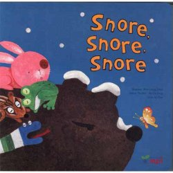 """画像1: 【M-2418】CD付き絵本 """"SNORE, SNORE, SNORE"""""""