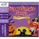 "【TL-9908】SUPER SIMPLE SONGS ""HALLOWEEN"" [2ND EDITION]"