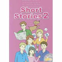 """画像1: 【TL-9067】""""SHORT STORIES 2"""""""