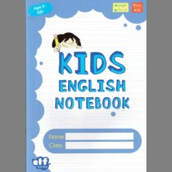 画像1: 【TL-9216】 KIDS ENGLISH NOTEBOOK-BLUE (AGES 8〜)