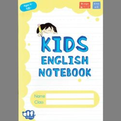 画像1: 【TL-9243】 KIDS ENGLISH NOTEBOOK-YELLOW (AGES 4〜)【10 BOOK PACK】