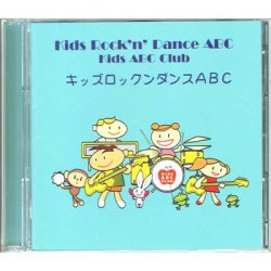 画像1: 【KABC-625】KIDS ROCK'N DANCE ABC-CD