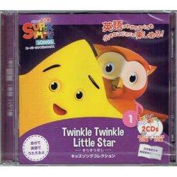 """画像1: 【TL-2243】SUPER SIMPLE SONGS CD 1 """"TWINKLE TWINKLE LITTLE STAR"""""""