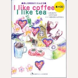 "画像1: ""I LIKE COFFEE, I LIKE TEA"""