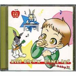 """画像1: 英語の歌 CD「Kids Rock 'n' Dance ABC """"FOR BABY""""」"""