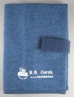 画像1: B.B. カード用ケース